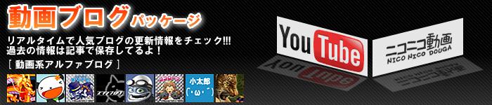 動画ブログ.jpg