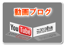 TOP_動画ブログ.png