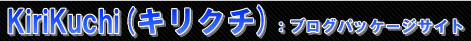 kirikuchi_logo.jpg